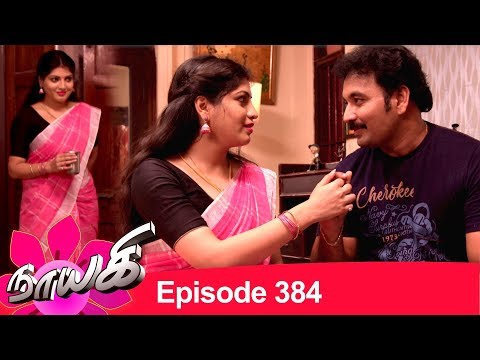 Naayagi Episode 384 Subscribe: https://goo.gl/eSvMiG  Vikatan App - http://bit.ly/2QvUBTD  Next Episode : http://bit.ly/2YSPzkR    Prev Episode : bit.ly/2JTwNFB    Best of Naayagi: http://bit.ly/2LzLHlL Promos: https://goo.gl/iptj14 Facebook: https://goo.gl/Ze4PrF  Naayagi (Nayagi or Nayaki) is a 2018 Tamil language family soap opera, a serial with daily episode, starring Vidya Pradeep, Papri Ghosh, Ambika, Dhilip Rayan, Vetri Velan, Meera Krishnan and Suresh Krishnamurthi. It is the story of Anandhi, heir apparent to a business empire but separated at birth from her parents who were killed treacherously by their aide Kalivardhan. The show replaced Deivamagal and is produced by Vikatan Televistas Pvt Ltd. This Tamil daily serial airs on SUN TV, every Monday to Saturday at 8:00 pm.Here is today's episode. Yesterday episode link above.