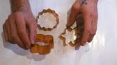 Как сделать формочку для печенья своими руками - YouTube