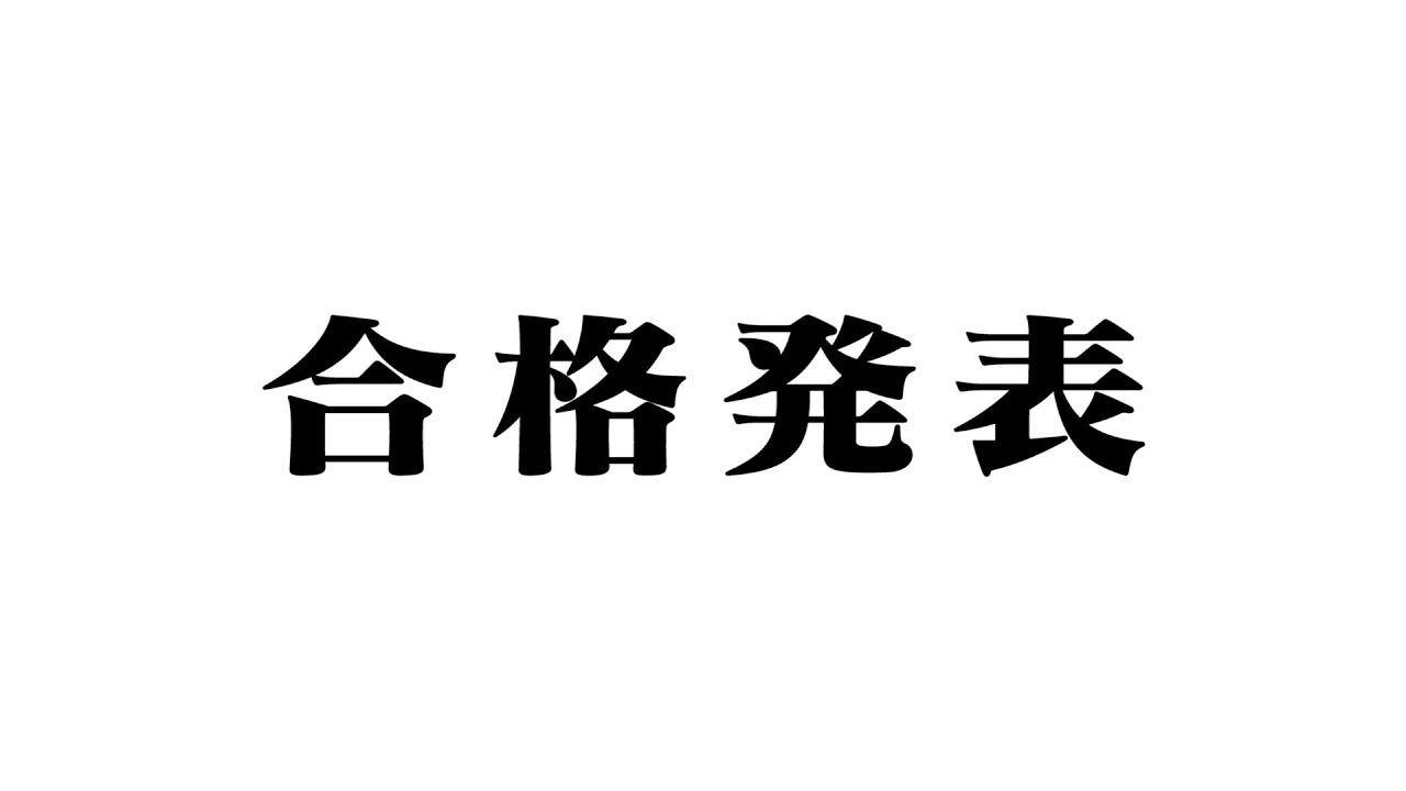 【#9】ついに始動!?倍率2143倍を勝ち抜いた7人のメンバー発表! / OdAkEi アイドルプロジェクト 結末 -ending-