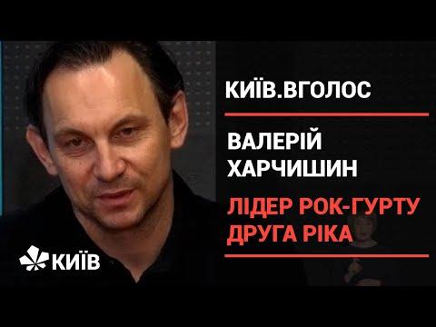 Як захищається авторське право в Україні - Валерій Харчишин в програмі Київ.Вголос