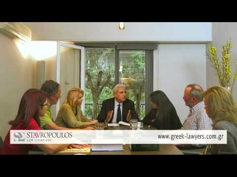 Greek Lawyers - Stavropoulos Law Company Presentation