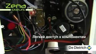 видео Газовый настенный котел De Dietrich Vivadens MCR-P 24