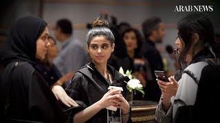 Arab Fashion Week opens in Riyadh