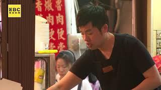 【預告】超浮誇鮮蚵滷肉飯 孝心創新翻轉老店