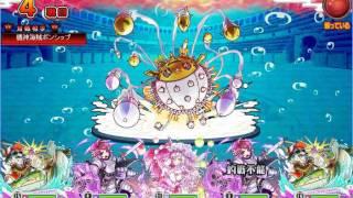 【わくわくフィッシング】 闘魚場(2017/07/23) 裏コース