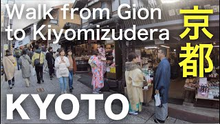 Walking in Kyoto around Kiyomizu-dera Temple 4K
