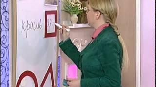 видео Основные способы словообразования. Современное словообразование