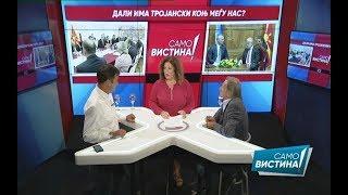 """Зоран Иванов и Александар Пандов во """"Само вистина"""" 6.09.2018"""