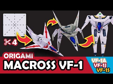 How to make a Transforming MACROSS / ROBOTECH VF-1 Origami Transformer