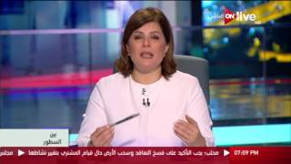 بالفيديو.. أماني الخياط: الدول لا تتقدم إلا بالعمل