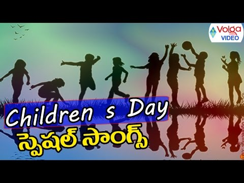 Children's Day Special Songs - Latest Telugu Songs - 2016