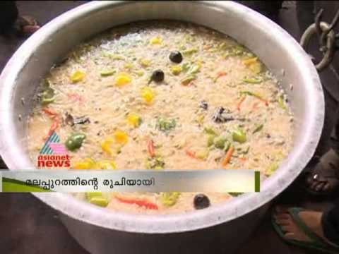 Saudi arabian food kuzhi mandi special ramadan food in saudi arabian food kuzhi mandi special ramadan food in malappuram forumfinder Image collections