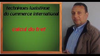 techniques logistiques du commerce international: calcul du fret