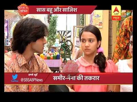 Yeh Un Dinon Ki Baat Hai: All is not well between Sameer and Naina?