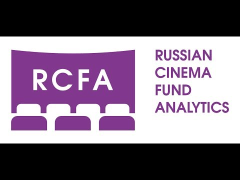 Cinema Fund: the Russian market of film distribution in online mode