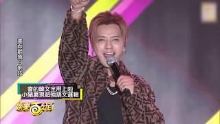 (百分百官方頻道)韓國亞洲音樂節百分百獨家直擊 羅志祥動怒竟當場爆打梓鑫!?
