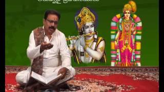 Tiruppavai in Telugu 12th Pasuram part1