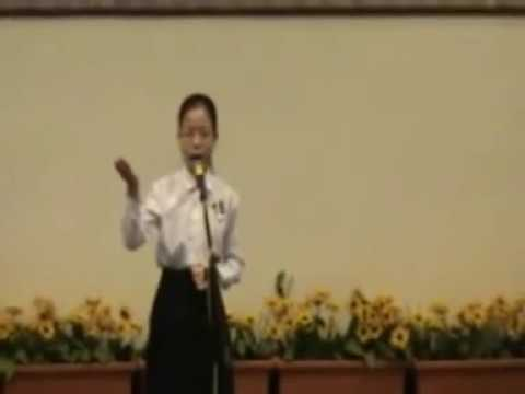 Sarah Jane Tey Li Yee at Finals of Pertandingan Syarahan & Ujian Bertulis Bahasa 2009