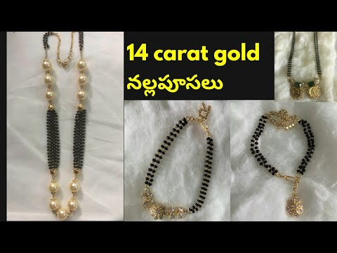 14carat Nallapusalu Black Beads Light Weight Gold Collections With Price