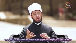 رؤى - تعليق الشيخ / أسامة الازهري على مقطع فيديو لـ د / عمر عبد الرحمن