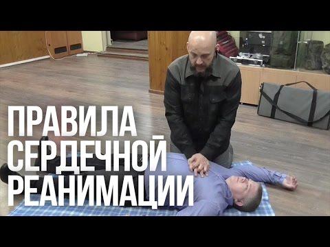 Оказание первой помощи при кровотечениях. Виды