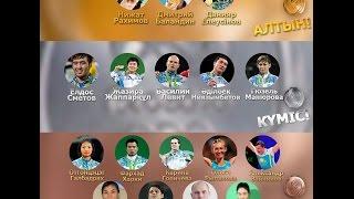 17 медалей Казахстана на Олимпиаде-2016 в Рио-де-Жанейро