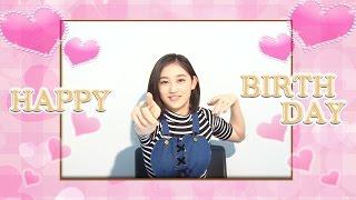 アンジュルム佐々木莉佳子15歳の記念すべきバースデーDVDが発売! バー...