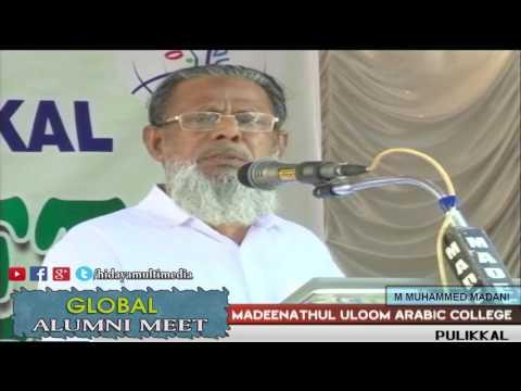 Madeenathul Uloom Arabic College | Global Alumni Meet | M Muhammed Madani