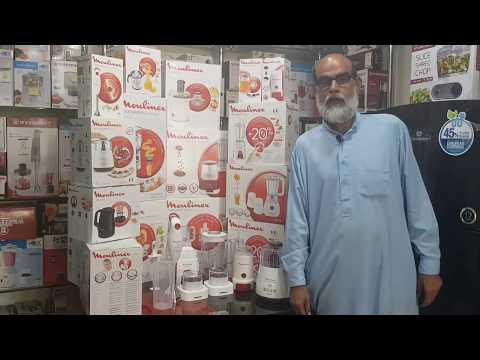 Moulinex Kitchen Appliances In Pakistan | Authorized Dealer | Pakref.com