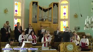 """♫♪♫ """"Иисус Христос воскрес """" -  (апрель  2020)"""