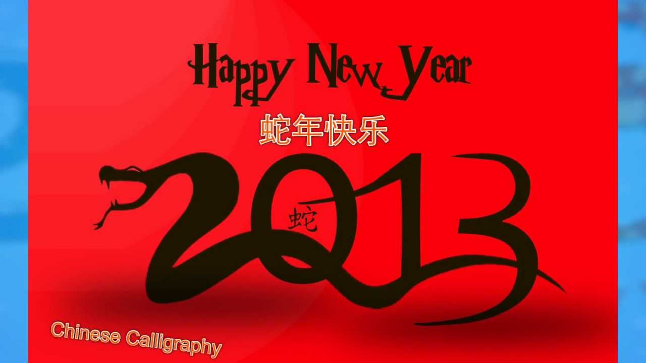 1080p Happy Chinese New Year Of The Snake 2013 Youtube
