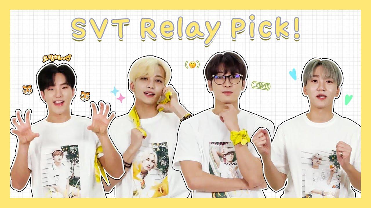 [Relay-Pick✔️] BALANCE GAME with 세븐틴(정한, 호시, 원우, 승관)✨