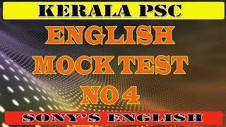 KERALA PSC ENGLISH MOCK TEST - 4