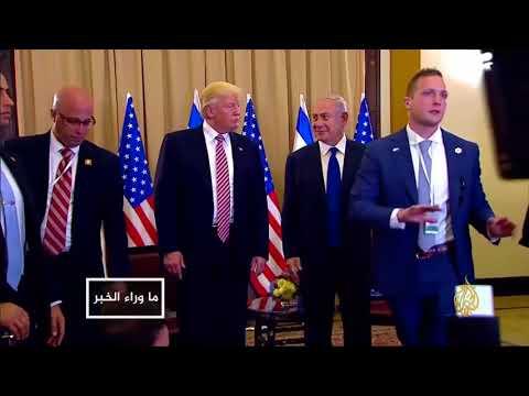 الفيتو الأميركي ضد مشروع قرار بشأن القدس.. أهو مفاجأة؟  - نشر قبل 2 ساعة