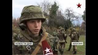 Обучение разведчиков на базе в Гудауте, Абхазия
