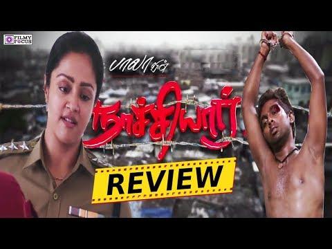 Naachiyaar - Official Teaser Review I...