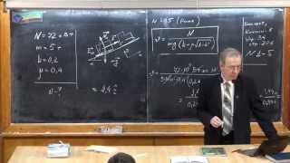 Урок 124. Связь мощности, силы и скорости