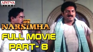 IPS Narasimha Hindi Movie Part 8/12 - Balakrishna,Asin