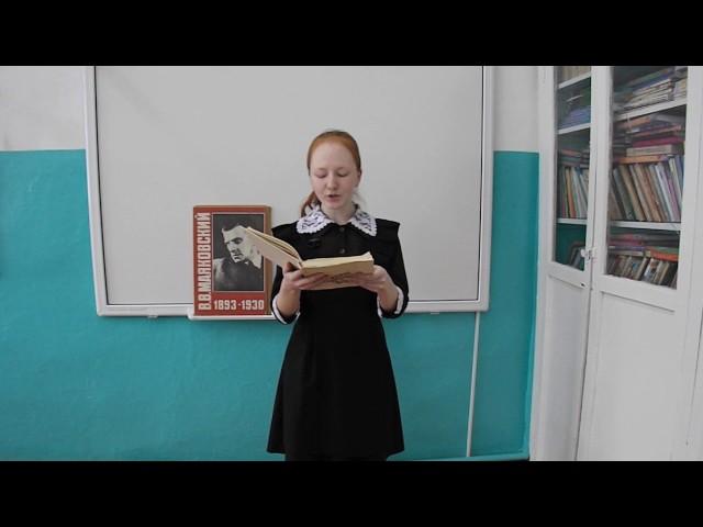 Изображение предпросмотра прочтения – КристинаКонникова читает отрывок изпроизведения «Атлантический океан» В.В.Маяковского