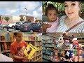 Sunday Funday | Target | Barnes & Noble | VLOG