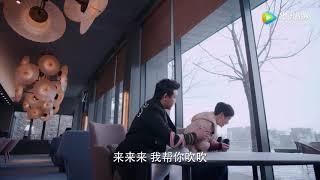 【親·愛的味道】第25集預告   (騰訊視頻)