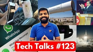 Tech Talks #123 - Jio Cab, Whatsapp Payments, 156Rs 4G Phone, iPhone Blast, Hyperloop