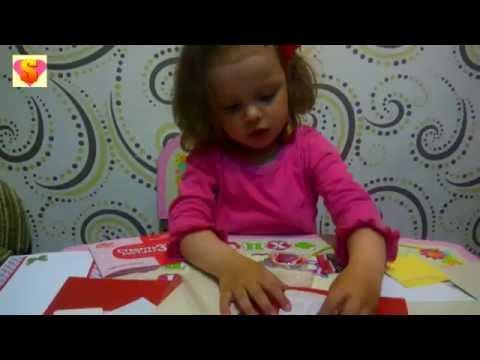 открытка 3 д на день рождения своими руками