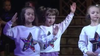 «Я хочу быть звездой» – «Весенний концерт 2017»