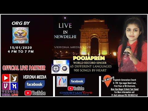 DR POOJA PREM WORLD RECORD SINGER LIVE IN DELHI