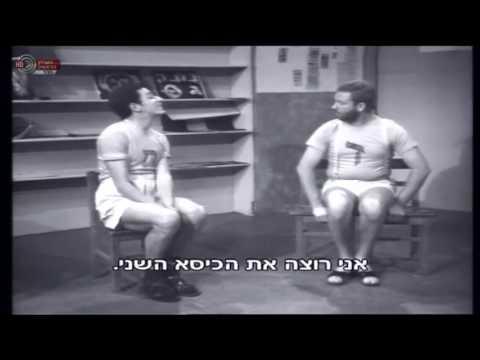 הסכסוך היהודי ערבי | כאן 11 לשעבר רשות השידור