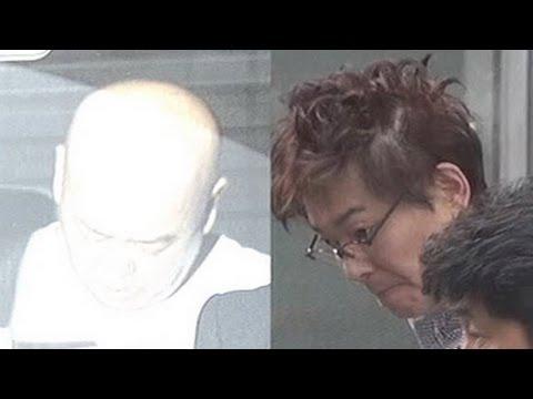 知人男性殺害容疑で2人逮捕