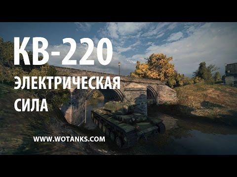 Видео Б у стальная труба 820 стенка 8 на москве