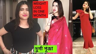 Weight loss for beginners in ONE MONTH | FESTIVAL SPECIAL EASY weight loss tips ওজন কমানোর টিপস
