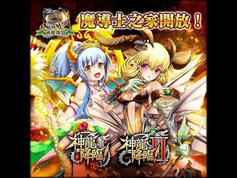 魔法使Fos與黑貓維茲#116 - YouTube